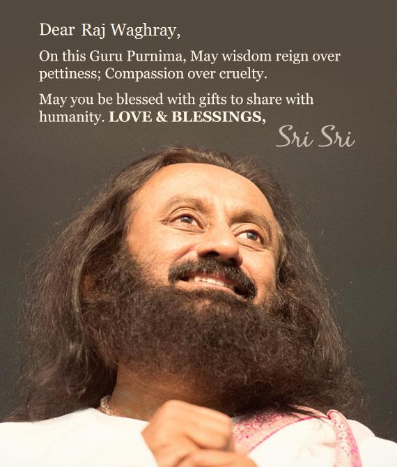 DM from SriSri